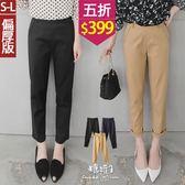 【五折價$399】糖罐子後縮腰造型口袋素面長褲→現貨(S-L)【KK6239】