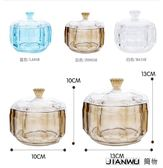 干果盤密封家用透明圓形加厚帶蓋塑料糖缸