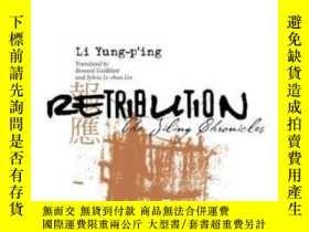 二手書博民逛書店【罕見】Retribution: The Jiling Chro
