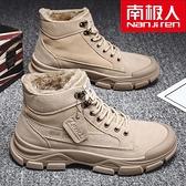南極人馬丁雪地男靴秋冬季2020新款男鞋工裝男士棉鞋加絨保暖潮鞋