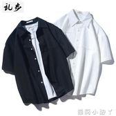 短袖襯衫夏季日系簡約白色短袖襯衣男青少年潮流休閒寬鬆五分袖襯衫潮 蘿莉小腳丫