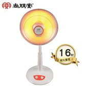 尚朋堂 碳素電暖器-SH-8080C【愛買】