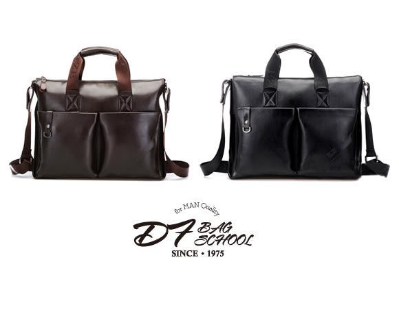 DF BAGSCHOOL - 商務型男專屬手提式2用包
