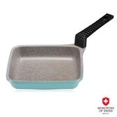 【瑞士MONCROSS】湛藍鈦石不沾菱形煎鍋16cm