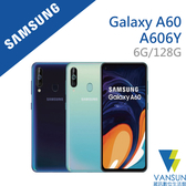 【贈車用支架+隨身燈】SAMSUNG Galaxy A60 A606Y (6G/128G) 6.3吋智慧型手機【葳訊數位生活館】