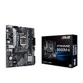 ASUS 華碩 PRIME B560M-K mATX 主機板 支援intel第10代11代CPU