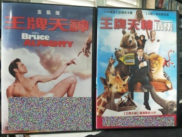 挖寶二手片-D30-正版DVD-電影【王牌天神1+2/系列2部合售】-(直購價)部份海報是影印