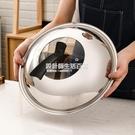 蒸鍋炒菜炒鍋不銹鋼鍋蓋家用玻璃通用小號把...