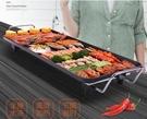 【現貨】110V烤盤 中號烤盤 韓式家用無煙烤盤 烤爐 電烤爐 燒烤爐 向日葵生活館