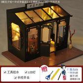 DIY小屋 中國風diy小屋手工製作迷你小房子模型拼裝玩具創意生日禮物女生T 多色