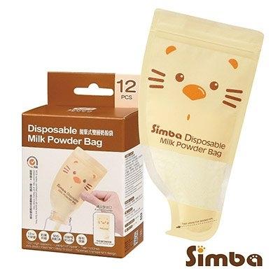 Simba小獅王辛巴拋棄式雙層奶粉袋(12入) 66元