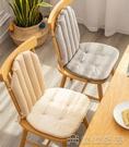 靠背椅墊 坐墊椅子椅墊靠墊夏季屁墊椅子墊子凳子餐椅墊靠背墊【快速出貨】