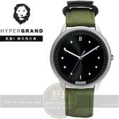 Hypergrand新加坡設計飛行員系列腕錶BW02SBSOLV公司貨/潮流/設計師/情人節/禮物