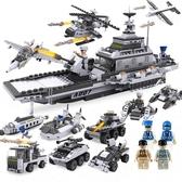 積木兼容積木軍事模型5益智拼裝兒童玩具6男孩子10-12歲航空母艦8·樂享生活館