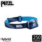 【PETZL 法國 TIKKINA頭燈《藍》】E091DA02/250流明/頭燈/登山露營/手電筒/緊急照明