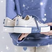 小白鞋2020新款韓版帆布鞋女夏季薄款ulzzang百搭韓國餅干鞋學生【小艾新品】