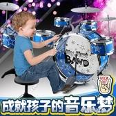 兒童架子鼓爵士鼓打擊樂器益智1-3-6周歲小孩音樂玩具 鼓男孩 PA10097『棉花糖伊人』