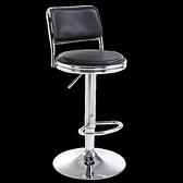 吧台椅美容圓凳實驗凳美發大工凳靠背椅子高腳凳旋轉升降椅 向日葵