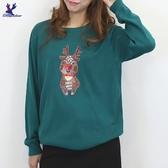 【秋冬新品】American Bluedeer - 麋鹿繡花針織上衣 二色
