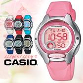 CASIO手錶專賣店 卡西歐 LW-200-4B 兒童錶 10年電池 球面玻璃 塑膠按鍵 膠質錶帶 數字電子錶