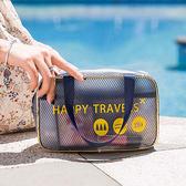◄ 生活家精品 ►【Z44】多功能簡約防水包(小) 游泳包 乾濕分離收納袋 沙灘包 出國 旅行 海灘