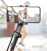 手機云臺穩定器手持拍攝防抖電動華為直播支架三腳架攝像頭vlog自拍桿「時尚彩虹屋」