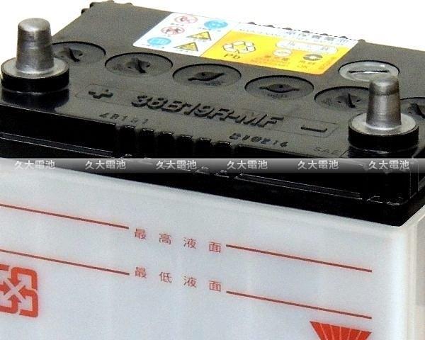 【久大電池】 YUASA 湯淺 38B19R 加水式 汽車電瓶 多猛哥DOMINGO、金福相ESTRATTO (司機座下)