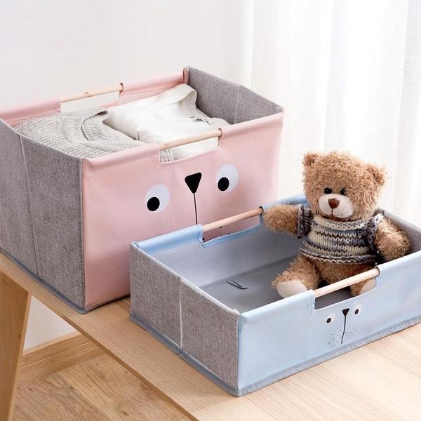 居家家卡通收納筐桌面大號收納籃廚房零食收納盒玩具置物筐收納框 【快速】