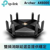 TP-LINK Archer AX6000(US) AX6000 次世代 Wi-Fi 路由器