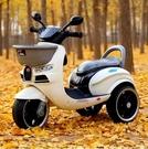 兒童汽車 兒童電動摩托車充電三輪車小孩玩具車可坐人男女電瓶車遙控車TW【快速出貨八折鉅惠】