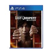 PS4 審判之逝 湮滅的記憶 中文版 (預購9/24)