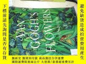 二手書博民逛書店VAN罕見GOGH S FLOWERS Judith Bumpu