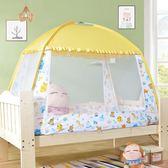 嬰幼蒙古包蚊帳罩新生兒兒童寶寶防摔加厚加密家用有底床上夏季·享家生活館YTL