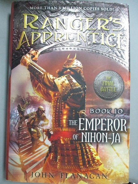 【書寶二手書T8/原文小說_MGH】The Emperor of Nihon-ja_Flanagan, John