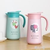 康琦歐式不銹鋼真空保溫壺小型家用暖水瓶辦公室宿舍保溫瓶開水瓶QM『櫻花小屋』
