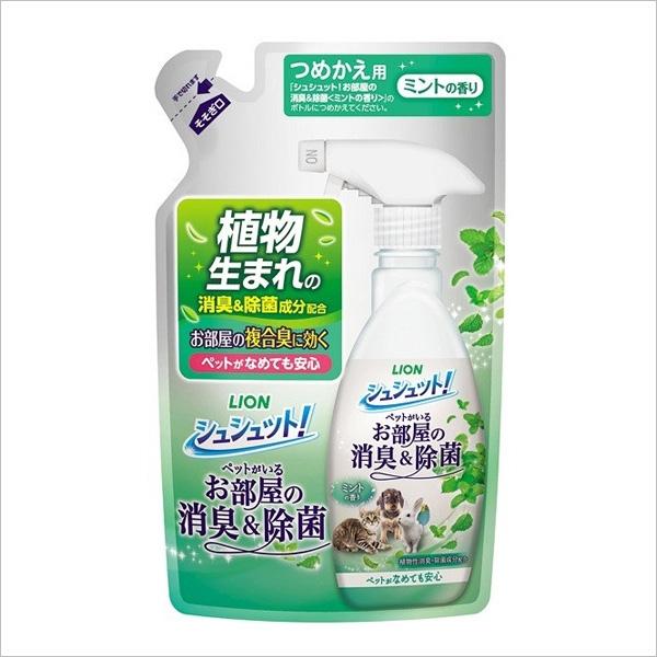 《日本獅王LION》臭臭除-瞬間除臭補充包 320ml(薄荷香)