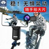 手機穩定器手持云臺防抖自拍手機拍攝穩定器三軸穩定器