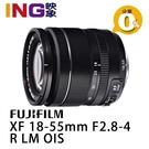 【分期0利率】Fujifilm XF 18-55mm F2.8-4.0 R LM OIS WR 恆昶公司貨 盒裝 富士