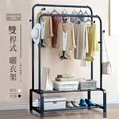 【傢俱+】105CM長工業風簡易雙排桿多功能曬衣架--附雙層置架附輪黑色