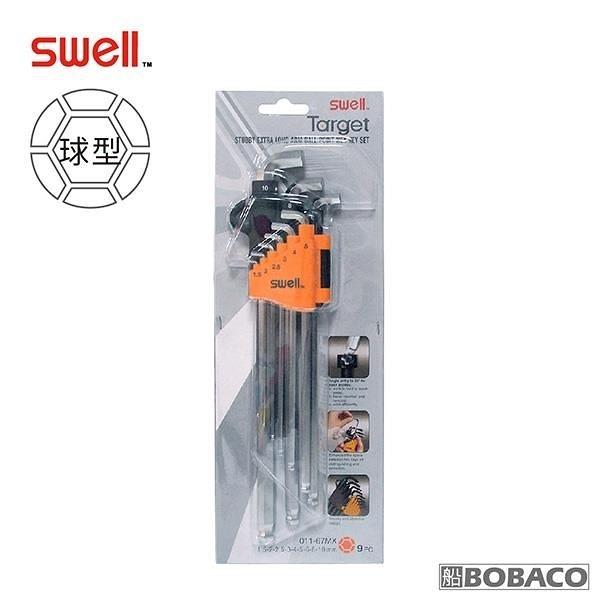 【南紡購物中心】SWELL【球型極短頭長六角扳手9支組】(公制1.5-10mm)