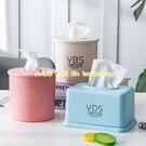 2個歐式塑膠抽紙盒創意客廳家用紙巾盒簡約可愛餐巾紙餐廳家居卷紙筒【風之海】