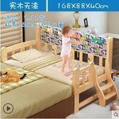 嬰兒床 實木兒童床組 男孩單人床女孩公主床帶護欄小孩床嬰兒邊床加寬拼接實木床 果實時尚