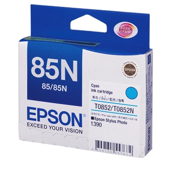T122200 EPSON 原廠 No.85N 藍色墨水匣 適用 Stylus Photo 1390
