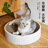 寵袋貓抓板窩磨爪器貓爪板窩瓦楞紙防貓抓盆不掉屑貓玩具貓咪用品 快速出貨YJT 快速出貨