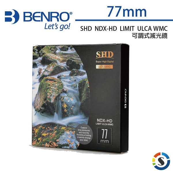 ★百諾展示中心★可調式減光鏡 SHD NDX-HD LIMIT ULCA WMC -77mm