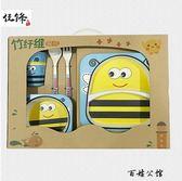 兒童吃飯輔食飯碗盤叉勺子卡通餐具