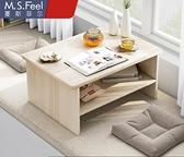 茶几 飄窗小茶幾北歐家用簡易窗臺坐地小矮桌陽臺日式榻榻米小桌子炕桌 夏洛特 LX