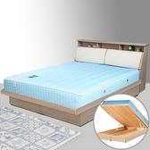 Homelike 黛絲6尺掀床組-雙人加大(白橡木紋)