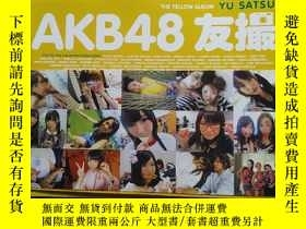 二手書博民逛書店AKB48友撮罕見THE YELLOW ALBUMY265801