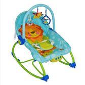 兒搖椅哄睡躺椅安撫椅搖籃床椅振動搖搖椅兒童寶寶嬰兒搖椅 igo 曼莎時尚